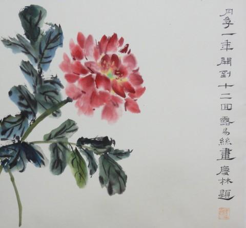 Pioenroos, rood. China 2014 kalligrafie van leraar